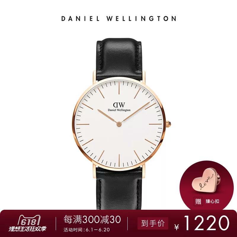 DanielWellington丹尼尔惠灵顿 dw手表男 40mm皮带简约石英男表