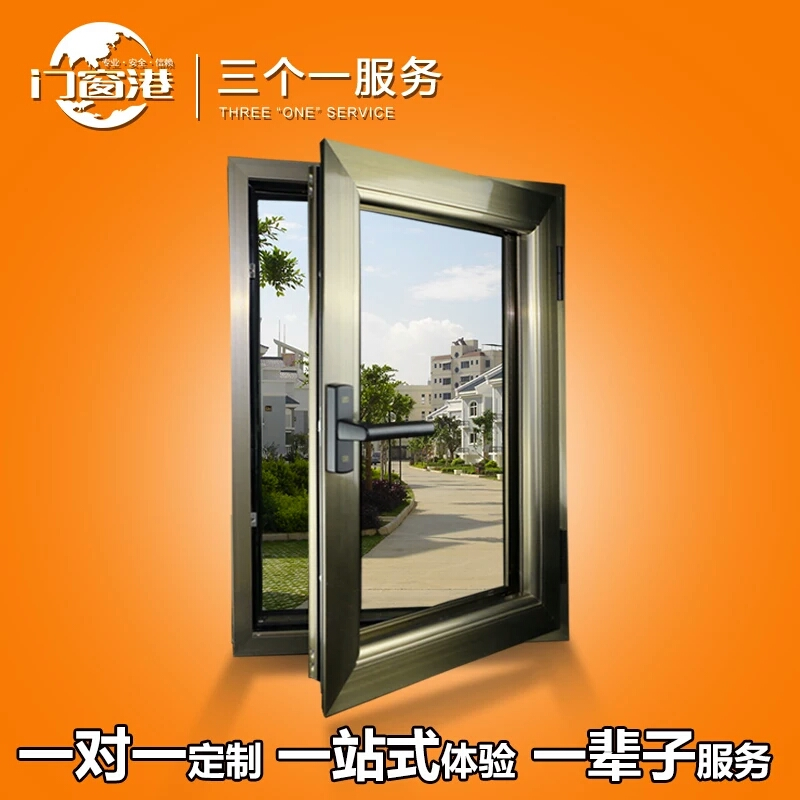 门窗港断桥铝门窗封阳台北京上海铝合金门窗铝包木隔音窗户阳光房