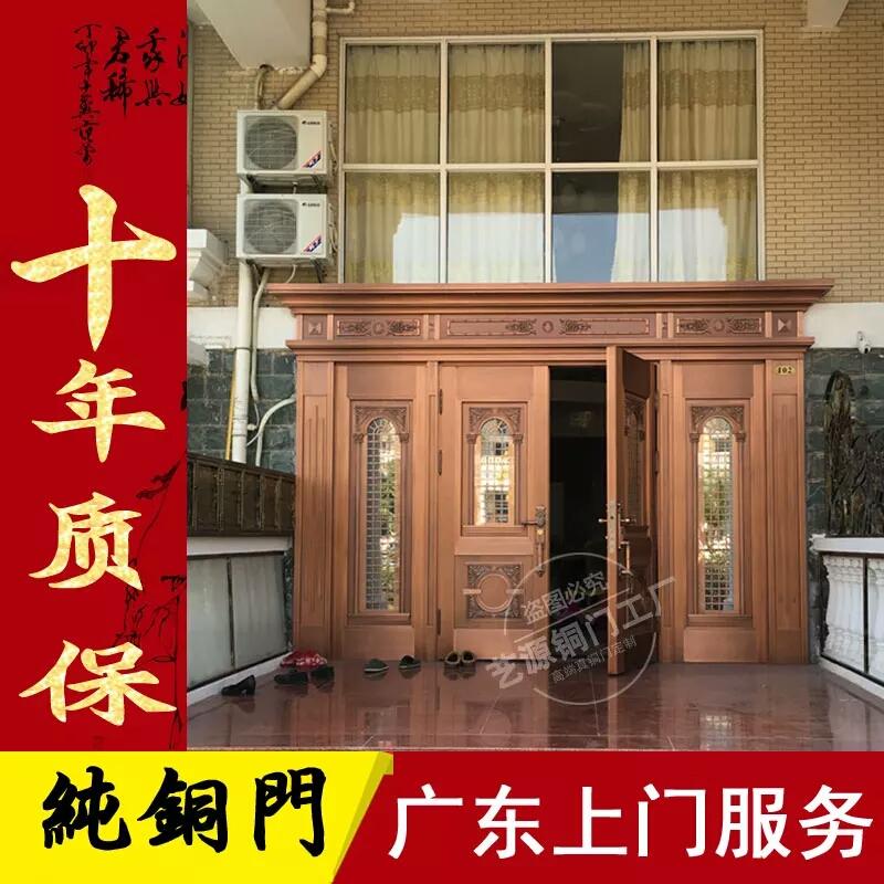 纯铜门进户门别墅大门新中式欧式定制四开双开子母门玻璃非标定制