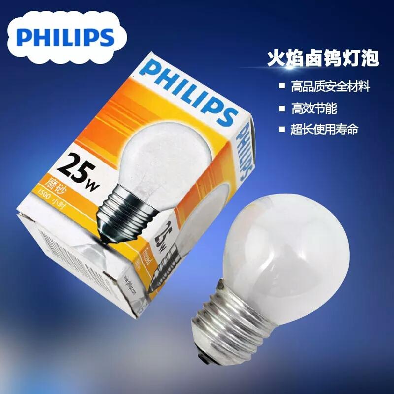 飞利浦工业球形灯泡球泡奶泡小圆泡透明 磨砂25W/40瓦E14 E27螺口