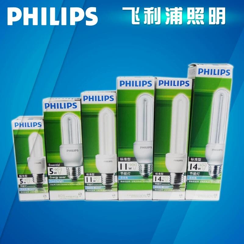 飞利浦标准型节能灯ES2U 5W8W11W14瓦三基色节能E27螺口 白光暖色