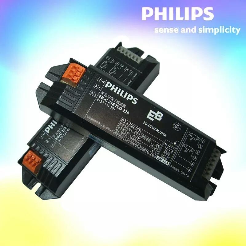 飞利浦电子镇流器EB-C日光灯镇流器 H管整流器18瓦36W一拖一拖二