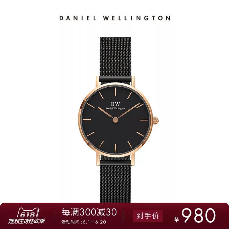 Danielwellington丹尼尔惠灵顿DW女表28mm黑色金属表带石英女表