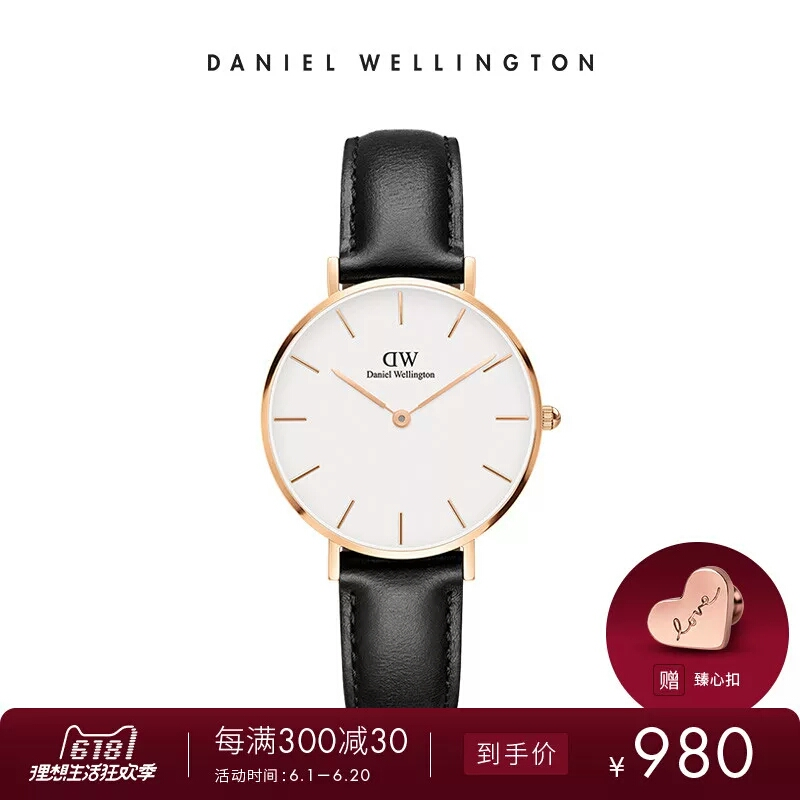 DanielWellington丹尼尔惠灵顿DW手表32mm正品皮带石英女手表