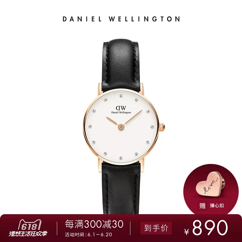 DanielWellington丹尼尔惠灵顿 DW手表 26mm正品镶钻皮带石英女表