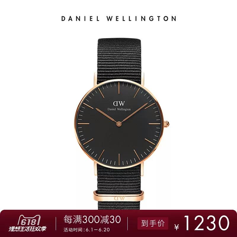 DanielWellington丹尼尔惠灵顿DW手表36mm织纹带女表黑表盘