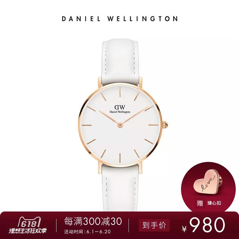 Danielwellington丹尼尔惠灵顿 dw手表女 32mm纯白皮表带石英女表
