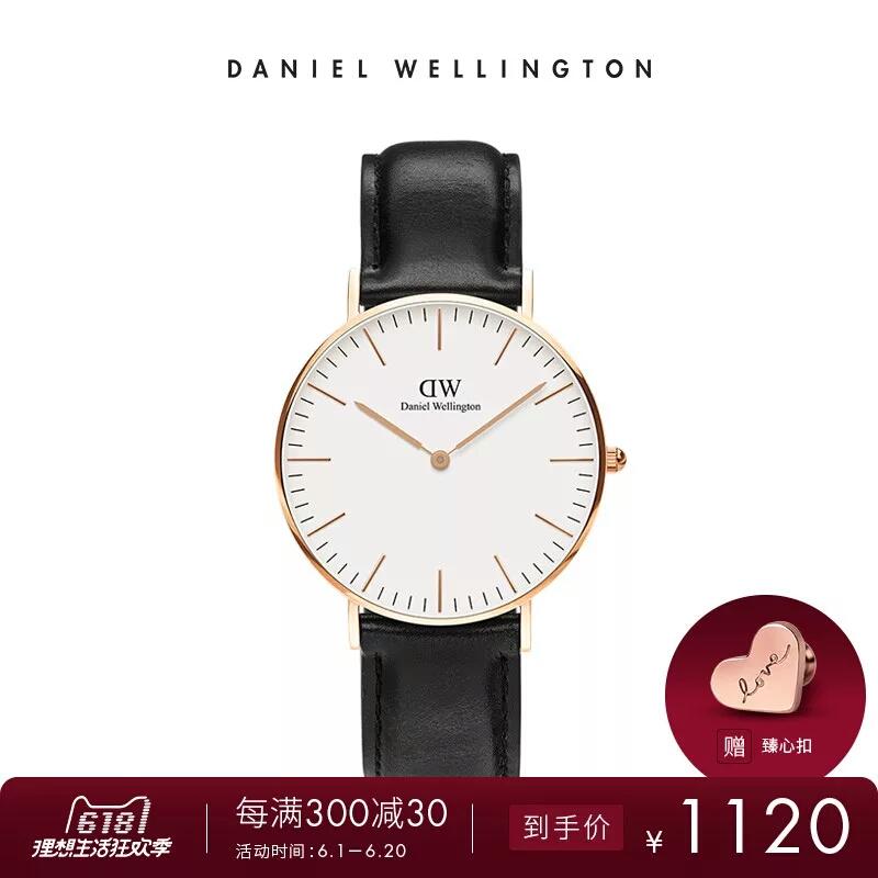 DanielWellington丹尼尔惠灵顿 dw手表 36mm进口皮表带石英女表