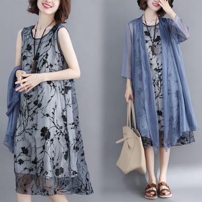9827#实拍2018夏装短袖连衣裙两件套雪纺高贵女装套装宽松