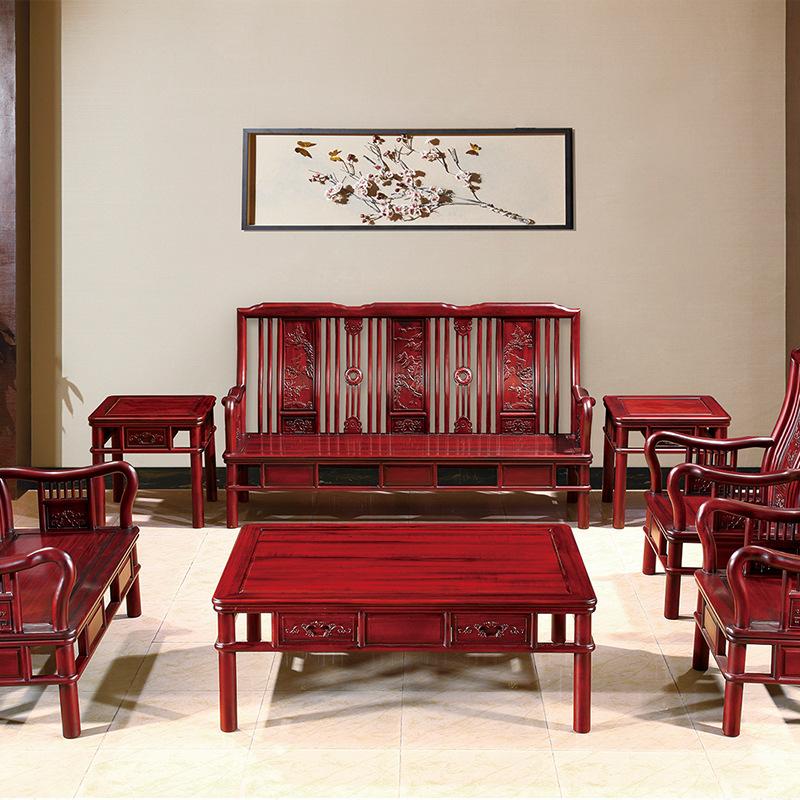 明式王沙发送坐垫 广州福满堂 南美酸枝 简约红木家具厂家直销