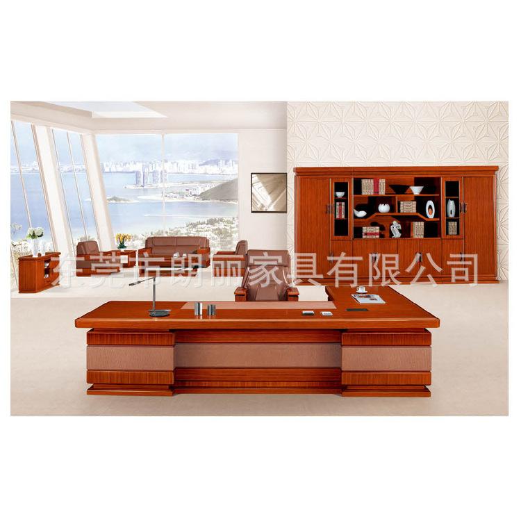 【朗丽】办公大班台 环保实木公司办公电脑桌老板桌家具厂家订制