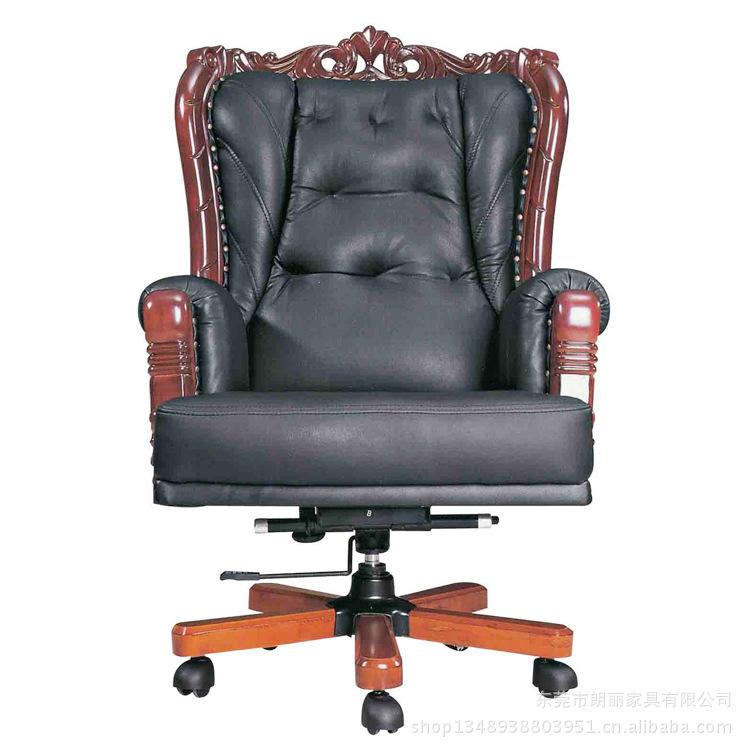 【朗丽】厂家批发供应高档大气总裁办公椅 企业会议椅 经理班椅