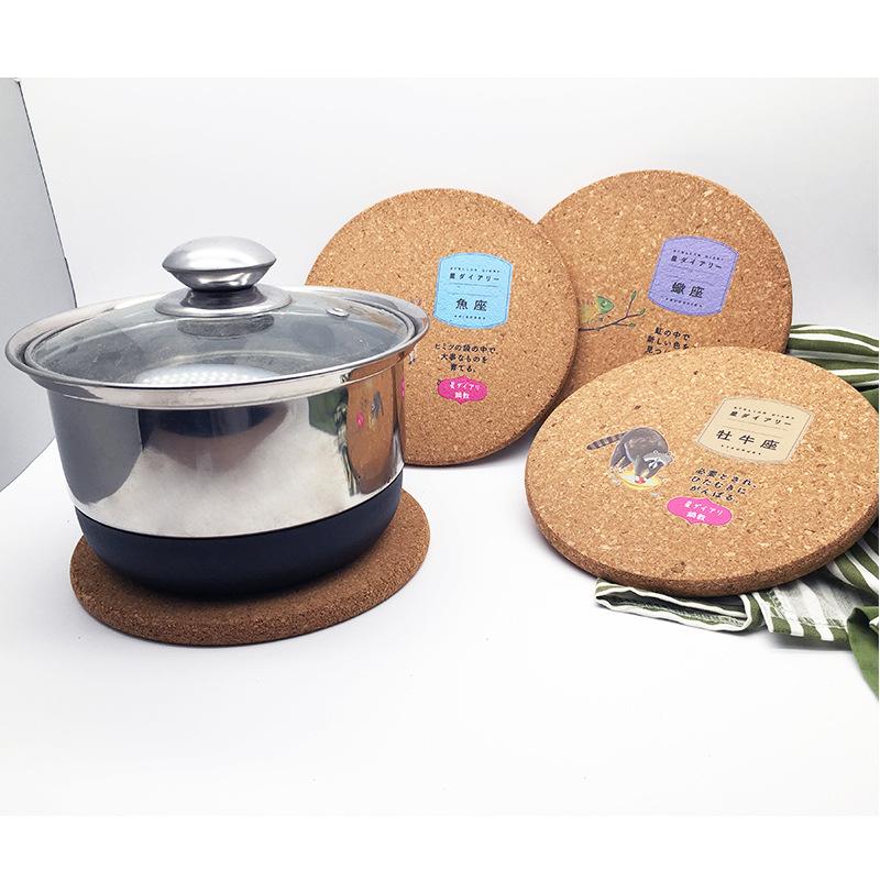 日韩原创设计12星座系列软木锅垫 厨房防烫隔热餐桌垫家居用品