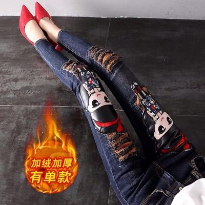 欧洲站2018秋冬ins女减龄韩版牛仔新款网红卡通破洞小脚显瘦加绒