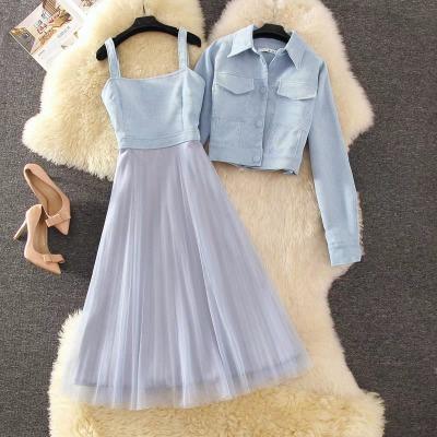 韩版时尚套装裙女2018秋冬新款短款修身灯芯绒开衫外套网纱连衣裙